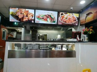 For sale Indian takeaway business