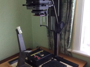 MEOPTA OPEMUS 6 Darkroom photography colour enlarger, Colour 3