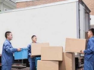 HOUSE REMOVALS FURNITURE REMOVALS OFFICE REMOVALS NATIONAL AND INTERNATIONAL MOVERS