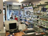 Business Machines And Office Supplies Centre For Sale