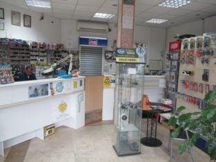 For Sale Professional Locksmith Shop