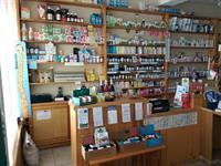 Organic Health Foods And Natural Supplements For Sale