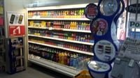 Ideally located C Store With Limited Competition For Sale