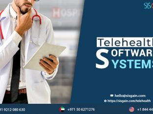 Are you searching for Telehealth software systems in UK?