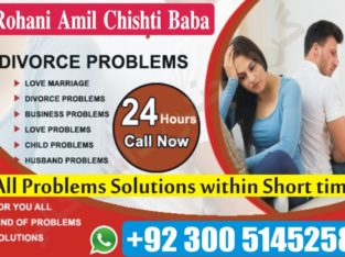 love marriage problems solution ..all type problem