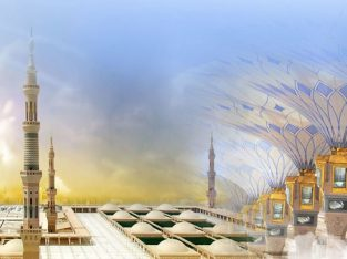 Hajj Packages 2021 _Travel To Haram